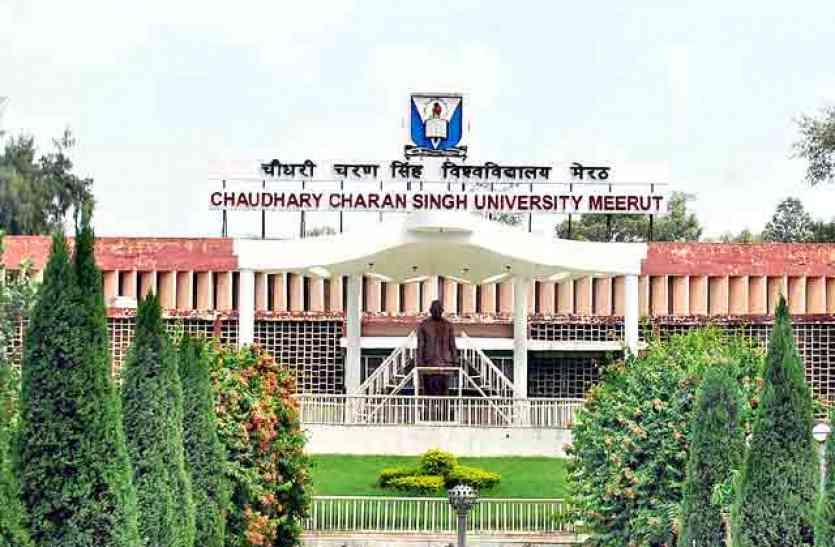 Chaudhary Charan Singh University, Meerut