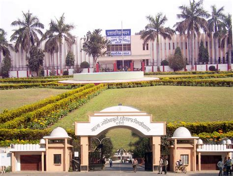 MJP Rohilkhand University (MJPRU), Bareilly